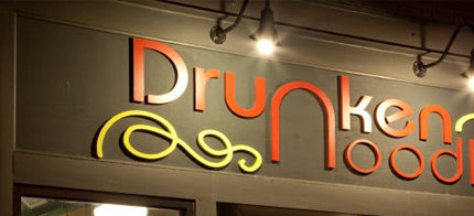 Drunken Noodle Downtown Fargo ND